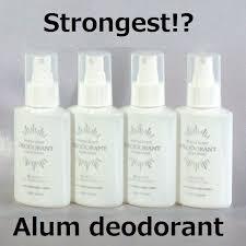 alum prices alum deodorant safe source quality alum deodorant safe from global