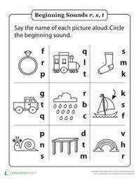 beginning letter sounds letter sounds worksheets and letters