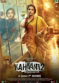 new film box office collection 2016 kahaani 2 movie budget profit hit or flop on 21st day box office