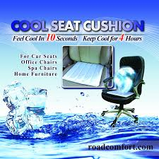 Seat Cushion For Desk Chair Amazon Com Self Cooling Seat Cushion Cool Pad For Wheelchair Car