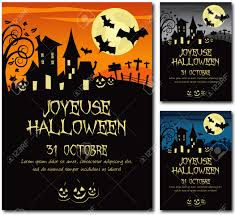 halloween invitation pictures french halloween invitation poster illustration design text