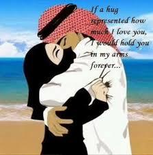 wedding quotes muslim the 25 best islam marriage ideas on islamic wedding