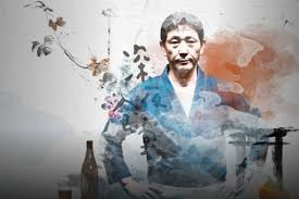 Best Home Design Shows On Netflix Midnight Diner Tokyo Stories Is The Next Great Show From Netflix