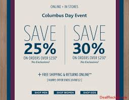 lacoste columbus day event coupons deals