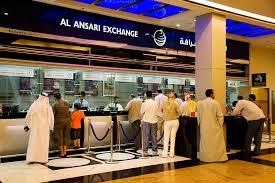 emirates bureau dubai exchange bureau mira images