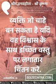 the 25 best krishna quotes ideas on pinterest try again quotes