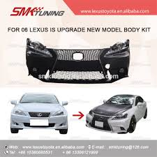 lexus is 250 grille emblem is250 front grill is250 front grill suppliers and manufacturers