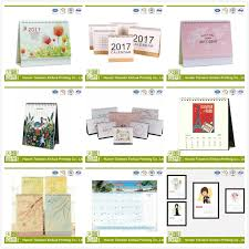 2018 Calendar Islamic Islamic Calendar Islamic Calendar Suppliers And Manufacturers At