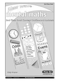1702 new wave mental maths 2nd class by prim ed publishing issuu