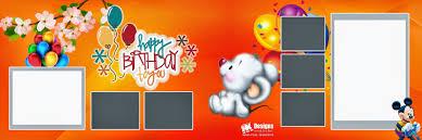birthday photo album ranjith gfx psd 12 36 birthday album templates