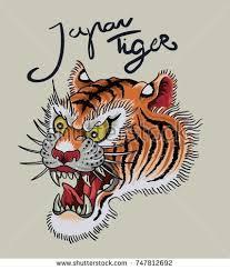 japanese tiger illustration tiger vector stock vector 747812692