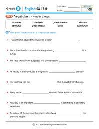 smartenglishworkbook be smart study smart the sure way to