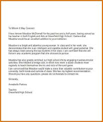 student letter letter of recommendation for a student