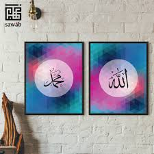 islamic home decoration design edeprem com summer pics on
