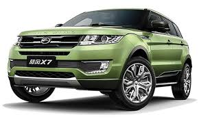 ford range rover look alike jlr finally makes its move against chinese copycat