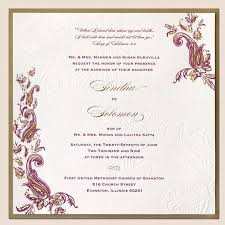 online marriage invitation card hindu wedding invitations online we like design