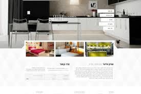 interior design websites home home decor websites