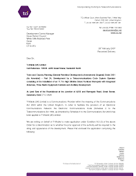 personal cover letter u0026 leave letter for visa application