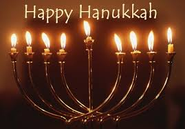 difference between hanukkah and difference between