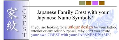 japanese family crest kamon with name symbols
