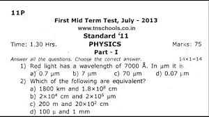 11th standard first midterm question paper physics 2013