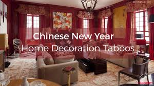 chinese new year home decoration taboos kaodim com youtube