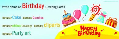 create a card online create birthday card online with name 101 birthdays