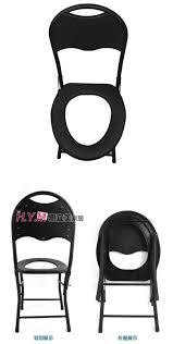 Foldable Shower Chair Pregnant Women And Old Man Sit Implement Folding Shower Sit Chair