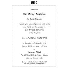 marriage invitation sle wedding invitation sle cards popular wedding invitation 2017