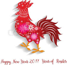 2017 happy new year greeting card celebration new year of