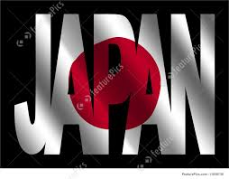 Japan Flag Black And White Japan Text With Japanese Flag Illustration