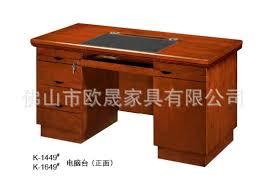 High End Computer Desk Guangdong Veneer Office Furniture Desk Staff Office High End