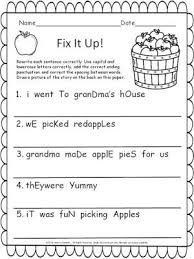 freebie includes 8 pages of language arts and math writing