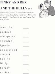 Syllable Worksheets Seneca Ccsd 170 Pinky And Rex And The Bully Worksheets