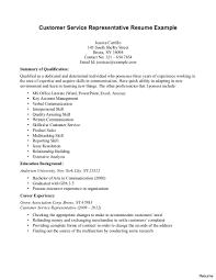 skills for resume exle bank call center description for resume new representative