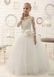robe bebe mariage 2015 ivoire dentelle perlée cadrage manches perle robe de bal
