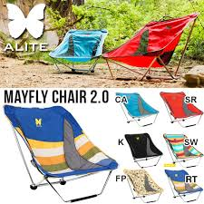 Mayfly Chair 楽天市場 送料無料 チェア Alite エーライト Mayfly Chair 2 0