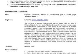 Resume For Volunteer Work Sample by Volunteer Resume Sample Galerella Ribbed For Her Resume Animal