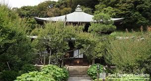 zuisen ji flower temple real japanese gardens