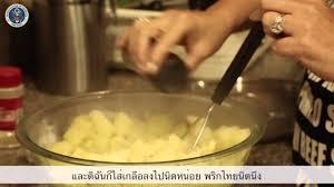 thanksgiving recipes corn thanksgiving recipes mashed potato and creamed corn youtube