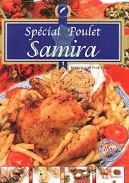 cuisine alg駻ienne samira pdf samira 1 spécial poulet livre