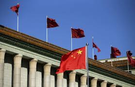 Image Chinese Flag China Sentences U0027cult U0027 Leader Wu Zeheng To Life In Prison Report