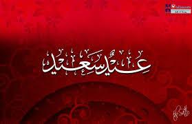 Eid Card Design Professional Ramadan Eid Mubarak Greeting E Card Design Sample