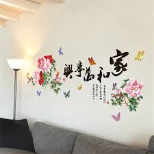 online get cheap home wall decor sticker chinese aliexpress com 2016 new diy home decor wall sticker chinese calligraphy peony wall stickers for living room study room wall decor home gift