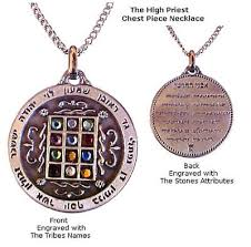 priest breastplate 12 tribes messianic hoshen pendant necklace high priest breastplate 12