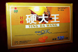 buy ying da wang chinese herbal cialis at low price aphrodisiac
