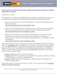 safety association of bc resources