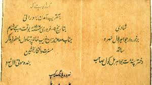 wedding quotes urdu jawaharlal nehru s wedding invitation was printed in urdu the