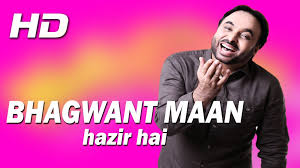 comedy film video clip bhagwant maan hazir hai new full comedy movie latest comedy