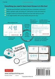 amazon com korean flash cards kit learn 1 000 basic korean words